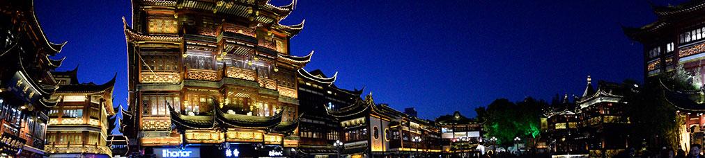 Día 1: Shangai